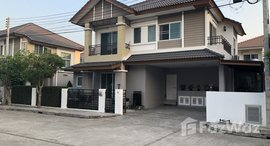 Available Units at Vista Ville Phase C