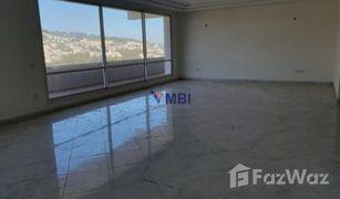 4 غرف النوم عقارات للبيع في NA (Charf), Tanger - Tétouan Appartement à louer-Tanger L.J.K.1103