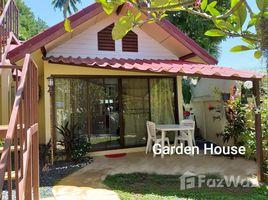 ขายบ้านเดี่ยว 4 ห้องนอน ใน ราไวย์, ภูเก็ต Great Family Home, Rawai