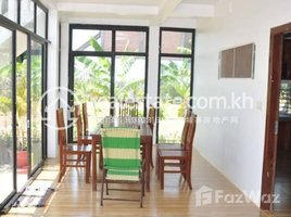 Studio Immobilie zu vermieten in Svay Dankum, Siem Reap Beautiful Two Bedroom House Rent Siem Reap Cambodia.