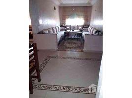 2 غرف النوم شقة للبيع في NA (Temara), Rabat-Salé-Zemmour-Zaer Appartement de 101 m2 Wifak
