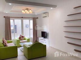 2 Bedrooms Apartment for sale in Ward 15, Ho Chi Minh City Chung cư Phúc Yên