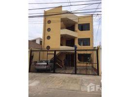 Lima Chorrillos San Cristobal, LIMA, LIMA 3 卧室 屋 售