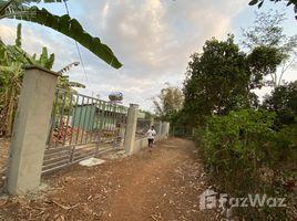 N/A Đất bán ở Bảo Vinh, Đồng Nai Bán hơn 3 sào đất Phường Bảo Vinh, TP Long Khánh, đủ loại cây ăn trái