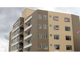 Azuay Cuenca #26 Torres de Luca: Affordable 3 BR Condo for sale in Cuenca - Ecuador 3 卧室 住宅 售