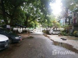 တာမွေ, ရန်ကုန်တိုင်းဒေသကြီး 1 Bedroom Condo for sale in Tamwe, Yangon တွင် 1 အိပ်ခန်း ကွန်ဒို ရောင်းရန်အတွက်