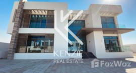Available Units at District One Mansions