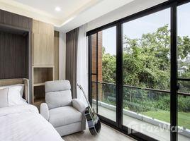 清迈 Suthep Reiz Private Residence 开间 公寓 租