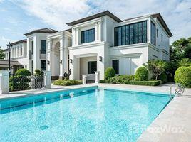 6 Bedrooms Property for sale in Suan Luang, Bangkok Baan Sansiri Pattanakarn
