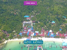 N/A Property for sale in Kaoh Rung, Preah Sihanouk Other-KH-71995