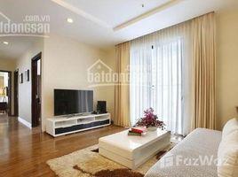 河內市 Ngoc Khanh Vinhomes Metropolis - Liễu Giai 3 卧室 公寓 售
