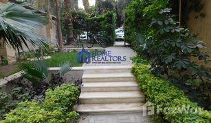 3 Bedrooms Apartment for sale in , Cairo Ground Floor For Rent In Maadi Sarayat