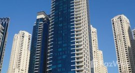 Available Units at Aurora Tower