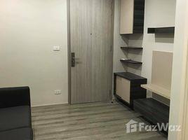 1 Bedroom Condo for sale in Sam Sen Nai, Bangkok Centric Ari Station