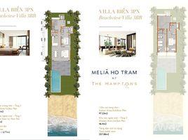 巴地頭頓省 Phuoc Thuan Bán biệt thự biển Melia Hồ Tràm at The Hamptons 3PN, 4PN, diện tích 540m+66 (0) 2 508 8780m2. LH +66 (0) 2 508 8780 3 卧室 屋 售
