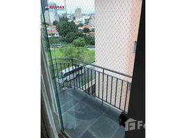 北里奥格兰德州 (北大河州) Fernando De Noronha SOROCABA, São Paulo, Address available on request 4 卧室 联排别墅 售