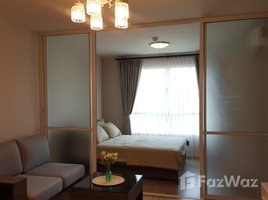 Studio Property for rent in Fa Ham, Chiang Mai D Condo Ping