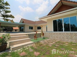 乌隆他尼 Nong Han A Semi-Rural Retreat 3 BRM, 3 BTH Home For Sale 3 卧室 屋 售