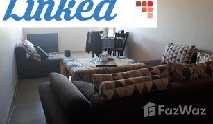 3 غرف النوم عقارات للبيع في بوسكّورة, الدار البيضاء الكبرى A Louer APPART 3ch Dar bouazza proche