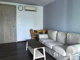 1 Bedroom Condo for rent in Bang Chak, Bangkok Sari by Sansiri