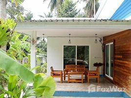 5 ห้องนอน วิลล่า เช่า ใน บ้านใต้, เกาะสมุย House with 5 Rai of Land for Sale or Long Term Rental