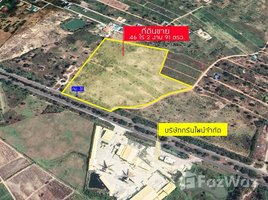 班武里府 塔普泰 Nice 46 Rai 2 Ngan 91 SQW for Sale in Hua Hin N/A 土地 售