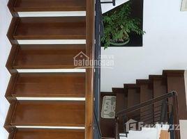 胡志明市 Binh Hung Chính chủ cần bán gấp nhà đẹp KDC Trung Sơn, Bình Hưng, Bình Chánh, LH +66 (0) 2 508 8780 4 卧室 屋 售