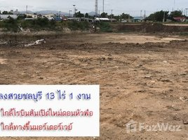N/A Property for sale in Don Hua Lo, Pattaya Land For Sale In Chonburi Town