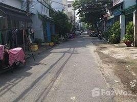 胡志明市 Binh Tri Dong Chính chủ cần bán gấp đất xây đủ lộ giới tại Bình Tân - TP HCM N/A 土地 售