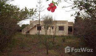 2 غرف النوم فيلا للبيع في NA (El Jadida), Doukkala - Abda