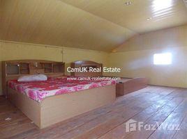 5 Bedrooms House for sale in Svay Dankum, Siem Reap Houses for Sale in Svay Dangkum