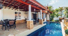 Available Units at Kamala Nathong
