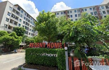 Regent Home 8 in Anusawari, Bangkok
