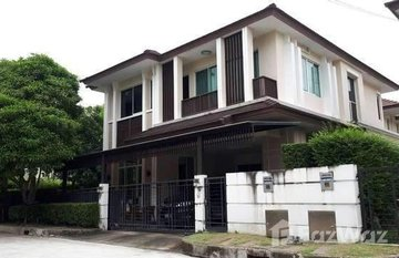 The Centro Onnut-Wongwaen in Lat Krabang, Bangkok