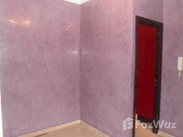 Grand Casablanca Na Anfa vente-appartement-Casablanca-Bourgogne 2 卧室 住宅 售