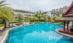 Photos 3 of the Communal Pool at Pearl Of Naithon