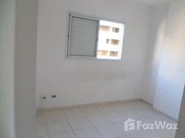 2 Quartos Condomínio para alugar em Marsilac, São Paulo Canto do Forte
