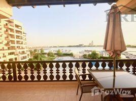 1 Bedroom Apartment for sale in Al Hamra Marina Residences, Ras Al-Khaimah Marina Apartments C