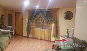2 غرف النوم عقارات للبيع في NA (Martil), Tanger - Tétouan Partma kornich