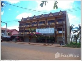 4 Bedrooms House for sale in , Attapeu 4 Bedroom House for sale in Xaysetha, Attapeu