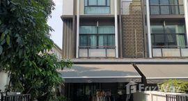 Available Units at Flora Wongsawang