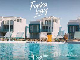 2 غرف النوم شقة للبيع في , الاسكندرية Fouka Bay