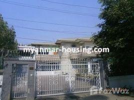 Bogale, ဧရာဝတီ တိုင်းဒေသကြီ 6 Bedroom House for sale in Thin Gan Kyun, Ayeyarwady တွင် 6 အိပ်ခန်းများ အိမ်ခြံမြေ ရောင်းရန်အတွက်
