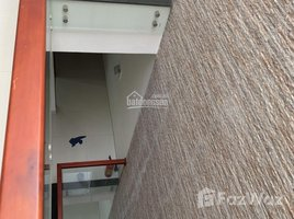 峴港市 Khue My Bán nhà 4 tầng đường Hoàng Công Chất ngay bãi tắm Sơn Thuỷ gần đường Minh Mạng 7 卧室 屋 售