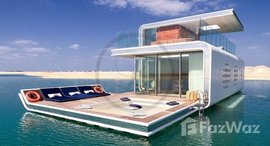 Available Units at The Floating Seahorse