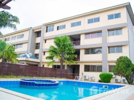 2 Bedrooms Apartment for rent in , Greater Accra EAST LEGON ACCRA
