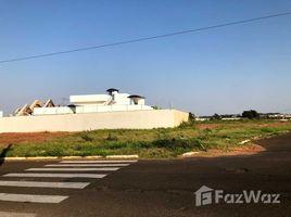 巴拉那州 Land for Sale in Parana N/A 土地 售