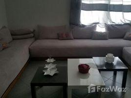 2 غرف النوم شقة للإيجار في NA (Temara), Rabat-Salé-Zemmour-Zaer Location appartement meublé wifak Temara