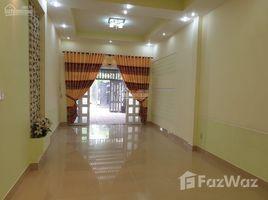 4 Bedrooms House for sale in Thoi Tam Thon, Ho Chi Minh City Nhà 1 lầu, DT: 5 x 35m, đường trước nhà 5m gần ngã ba Đông Quang, giáp Q. 12