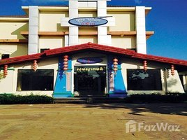 Studio House for sale in Boeng Kak Ti Muoy, Phnom Penh Other-KH-6939